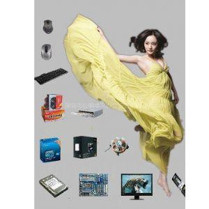 供应深圳公明专业组装电脑维修电脑销售电脑配件