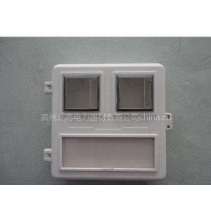 供应玻璃钢电表箱,电表箱,智能透明电表箱,开关盒
