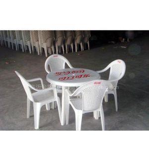 供应金星啤酒用塑料椅子塑料桌子