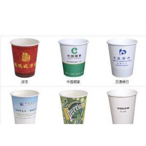 供应深圳定做纸杯厂家、印刷豆浆杯的厂家、定做广告杯厂家