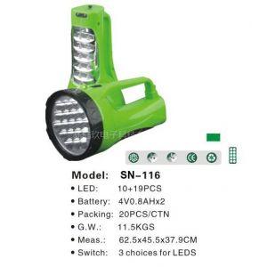 供应LED 户外照明探照灯