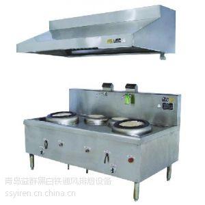 供应青岛承接厨房排烟工程,定做厨房排烟罩不锈钢厨房排烟罩,镀锌板厨房排烟罩批发