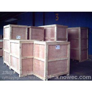 供应上海嘉定木箱包装厂 出口免熏蒸木箱 夹板箱 木架子 花格木箱 国内木箱
