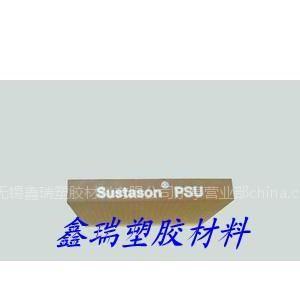 供应供应进口PSU板。PSU棒