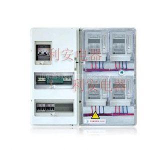 供应优质透明pc电表箱四表位