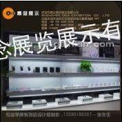 供应深圳商业苹果专卖店设计