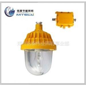 供应煤矿用的防爆灯具哪儿有?防爆灯具的种类及用途,防爆灯具报价