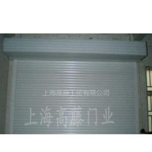 供应欧式工业保温卷帘门 上海高藤门业 永不锈蚀、隔音、赛尚、阻燃