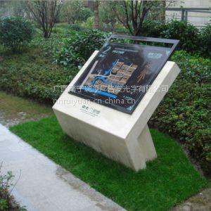 供应公园提示牌小区导向牌游乐场标牌瑞源广告制作