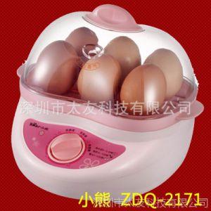 供应Bear/小熊 ZDQ-2171 煮蛋器 蒸蛋器 多功能 6蛋容量