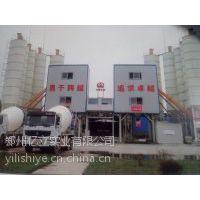 供应搅拌站 亿立HZS75砼搅拌站 HZS75砼搅拌站价格图片资料中国供应商