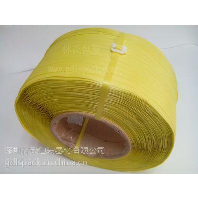 供应广州PP带王打包带、PP打包带生产厂家