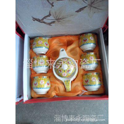 茶具厂家生产无光釉陶瓷茶具 订做促销茶具 高档冰裂釉茶具