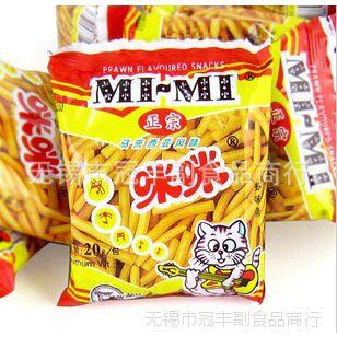 正宗马来西亚风味咪咪虾条 童年经典儿时零食 1箱*12袋*40包