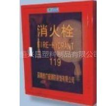 供应消火栓箱—深圳广安消防器材厂