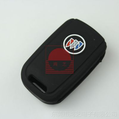 别克汽车钥匙套 别克硅胶钥匙套 东莞汽车用品定制生产厂家