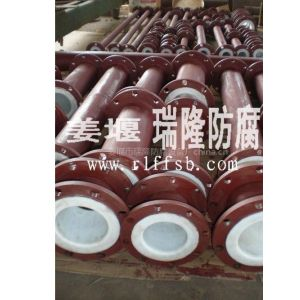 供应瑞隆HF03-1耐腐蚀价格合理钢衬四氟管道