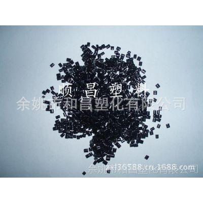 TPE/和昌/黑色导电100欧姆TPE粒子