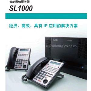 供应供应NEC SL1000 程控电话交换机 全新推荐