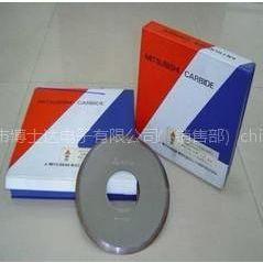 供应原装日本三菱刀片,日本进口三菱钨钢刀片,一级代理商博士达