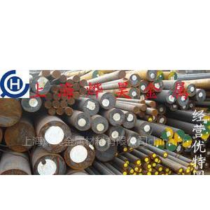 供应20Mn2圆钢 大冶/上钢五厂/兴澄产