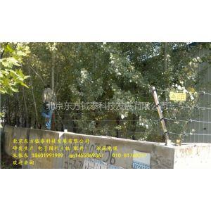 供应键盘控制16个防区电子围栏主机北京批发-脉冲电子围栏生产厂家
