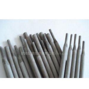 供应EDCrMn-B-15耐磨焊条