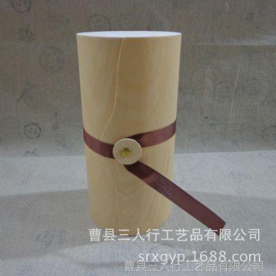 圆形礼品包装盒定做木皮盒创意茶叶包装盒优质树皮茶叶包装盒