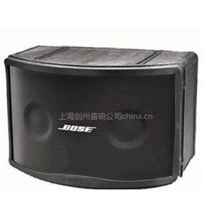 供应3上海会议室音响设计方案上海会议室音响系统方案