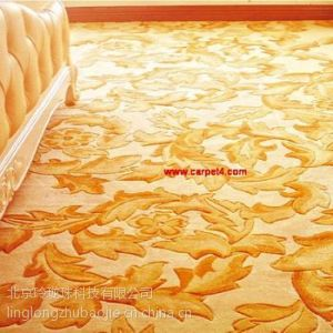 供应(望京清洗地毯价格——望京地毯清洗公司)