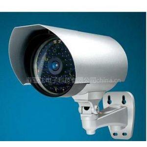 供应AVN252室外型红外彩色网络摄像机