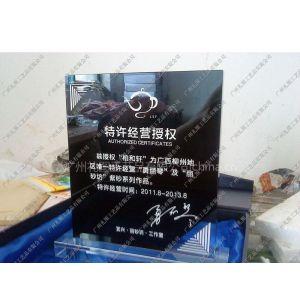 供应深圳水晶工艺礼品厂、水晶特许经营授权牌、代理商授权牌