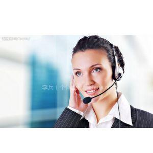 供应夏普空调移机安装、维修加氟---安康夏普空调维修中心电话
