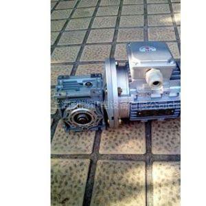 供应NMRV系列蜗轮减速机