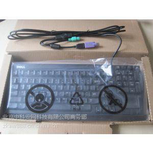 供应戴尔/DELL KVM切换器 触摸板一体化机架键盘 SK-3211 0TH827全新