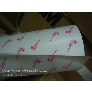 供应深圳长期供应3M9079厂家