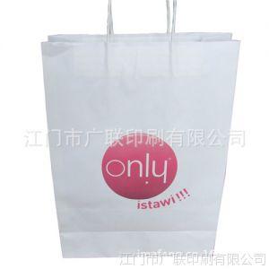 供应订制白牛皮纸袋 高档白牛皮手提袋手挽袋印刷