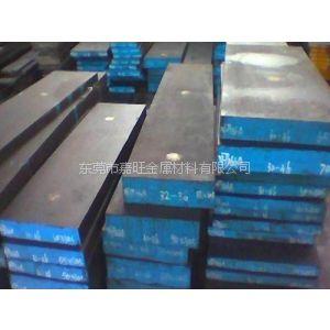 SLD冷作模具钢,进口高耐磨工具钢SLD模具钢材料