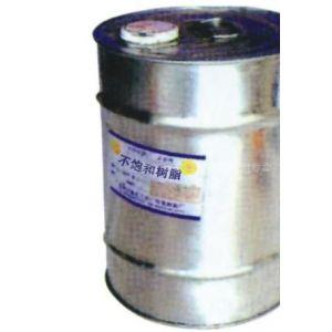 供应不饱和树脂,色浆,2112AP软树脂,透明树脂