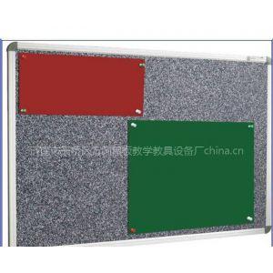 供应彩色软木板-电子白板-金属白板