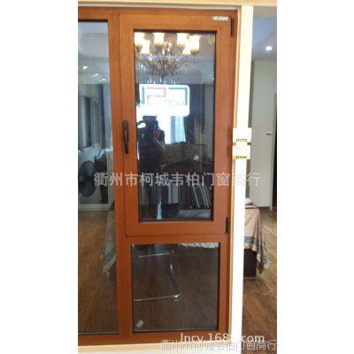 铝合金一体窗设计、制作、安装