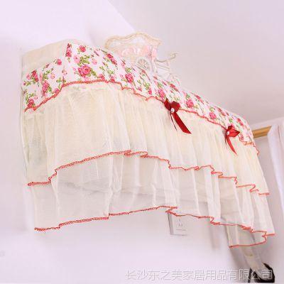 家居布艺田园蕾丝挂机空调罩/挂式防尘保护套开机可用
