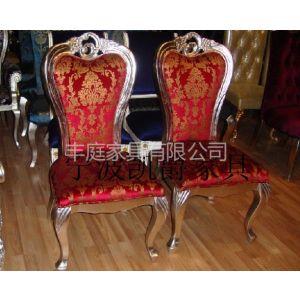 供应供应宁波高档餐椅,酒店餐椅,时尚餐椅,凯爵家具