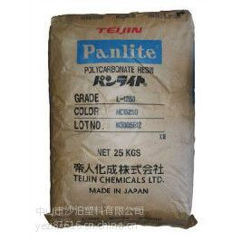 供应Panlite PC GN-3430R GN-3630L 玻纤增强30%阻燃PC