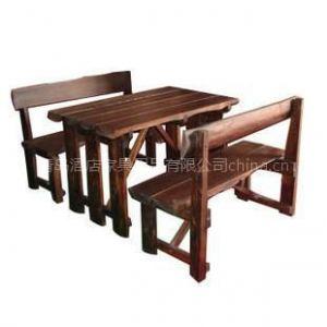供应碳化木桌椅