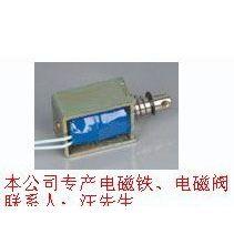 供应装订打孔机电磁阀,直流电磁铁,TAU-0837