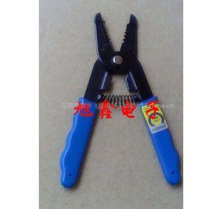 供应剪钳,台湾三堡剥线钳/剪线钳/剥线工具