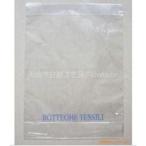 供应无锡厂家定做透明塑料PE枕套印刷包装袋子