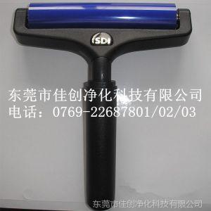 供应批发美国SDI防静电粘尘滚筒,硅胶滚筒,矽胶滚轮,进口粘尘滚轮JC-0612