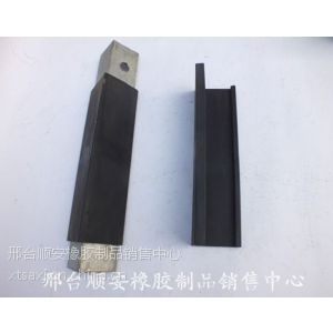 供应供应优质橡胶垫块
